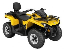 Outlander L MAX 570 DPS Yellow