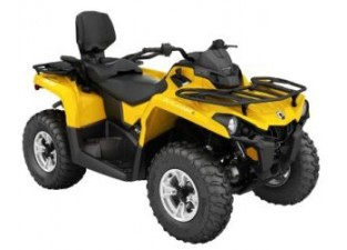 Outlander L MAX 570 DPS Yellow