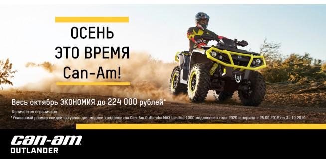 Ваша выгода до 224 000 рублей! >