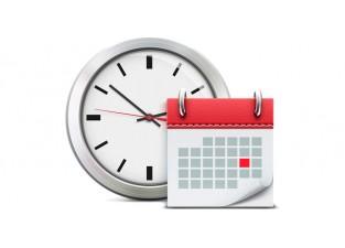 19 февраля 2020г. салон BRP Центр Гранд работает до 14:00