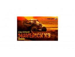 MAVERICK X3