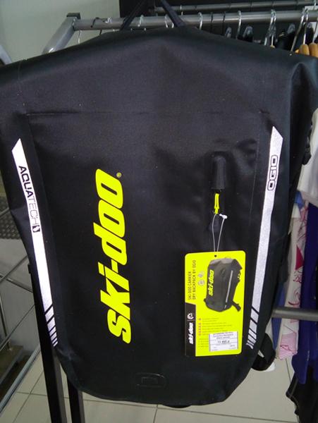Купить рюкзак BRP с большой скидкой